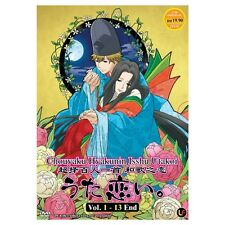 DVD Chouyaku Hyakunin Isshu :Uta koi (TV 1 - 13 End) DVD + Free Gift