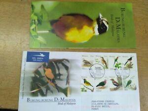 Malaysia Birds 8v full set 2005 FDC 20 sen to $5