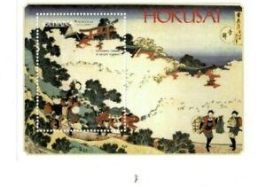 Guyana - 1999 - Hokusai  - Souvenir Sheet - MNH
