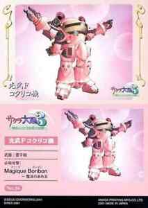 Sakura Wars Battle card toy Trading collection No.36 Normal Koubu F 10