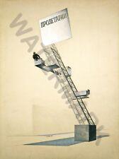EL Lissitzky Lenin tribune GIGANTE muro poster art print llf0540
