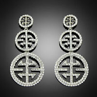 classical Vintage Chinese style statement chunky dangle wedding bridal earring