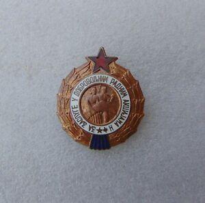 Yugoslavia Order of Merit in Voluntary Work Actions