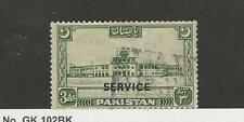 Pakistan, Postage Stamp, #O20 Used, 1948 Official