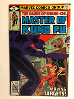Marvel Comics The Hands Of Shang Chi Master Of Kung Fu #78