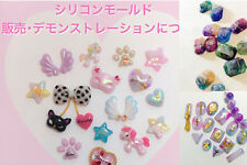 Tiny Silicone Mould 3D Gel Nail Art Craft Flower Star Shell Heart Lips Snowflake