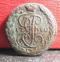 Very Nice Better Grade Russia Catherine II 1790 EM Large 5 Kopek Coin C# 59.3
