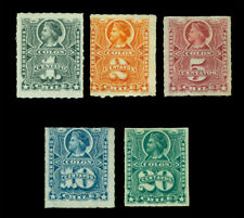 CHILE 1877 COLUMBUS - Rouletted set - Scott # 20-24 mint MH