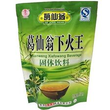 GXW Gexianweng Xiafowang Chinese Herbal Tea Beverage 下火王涼茶 Clean & Detox 16 Bags