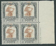 1924-29 LIBIA PITTORICA 2 CENT QUARTINA MNH ** - M31-9