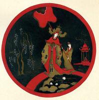 1930s French Pochoir Print Art Deco Asian Motifs Geisha Cherry Tree Pagoda