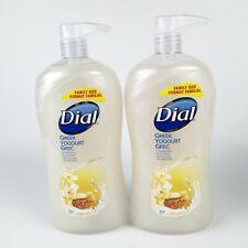 2 Pack Dial Body Wash Greek Yogurt Vanilla Honey 32oz Family Size Large Pump