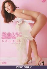 "Yoko Matsugane ""Killer Body"" DVD DISC skin tight latex sexy secretary LCDV-40384"