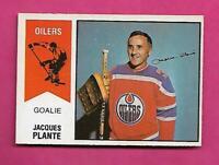 RARE 1974-75 OPC WHA # 64 OILERS JACQUES PLANTE GOALIE GOOD CARD (INV# C8788)