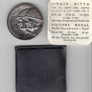 IDF 1967 Six Day War Victory / Dayan & ַRabin Private Medal 35mm 30g Silver 999