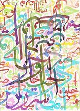 Petit tableaux en calligraphie arabe fais a la main