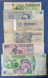 6 Different Tunisia 5 - 10 - 10 - 10 - 20 - 50 Dinars ( 105 Dinars ) ** VF **