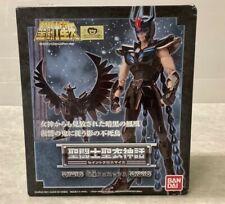 [From Japan 243]Saint Seiya Black Phoenix