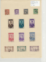 Middle East Stamps On 2 Pages Ref: R6475