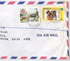 BT55 Jamaica 1960s *Mona*CDS UNIVERSITY OF WEST INDIES Registered Air Mail Cover