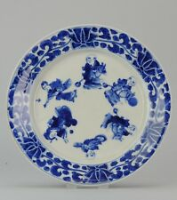 Very good 19C Meiji Japanese Sometsuke Arita Arita Plate with Toy Horse Figures
