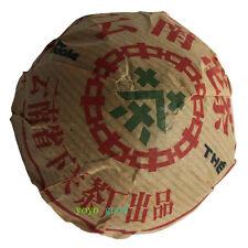 1998yrs Special Grade Xia Guan Tuo Cha Aged Yunnan Bowl Tea Pu'er Puerh 200g