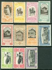 ROMANIA : 1906. Scott #196-206 Mint Original Gum Hinged. Catalog $206.00.