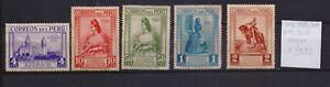 ! Peru 1935. Stamp. YT#304,305,308,309,310. €43.75!