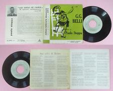LP 33 7'' PAOLO STOPPA Sui selci di roma 16 sonetti romaneschi no cd mc dvd