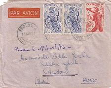 CAMEROUN - EBOLOWA - LE 12-4-1953 - CACHET BLEU - LETTRE POUR LA FRANCE.