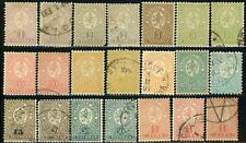 Early Bulgaria #28-37 Postage Stamp Collection Europe 1889 Used Mlh