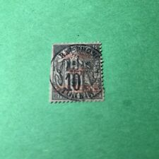 INDOCHINA 1891 TIMBRE NICE POSTMARK  Used   ( File56)