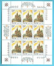 La Russia KB piccoli archi Chiesa di Mosca Dom cattedrale Basilica **