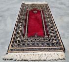 Hand knotted Vintage Pakistan Bokhara Jhaldar Wool Area Rug 2 x 1 Ft (11965 KBN)