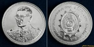 2002 THAILAND 20 BAHT Y#388 KING RAMA IX 75th BIRTH ANNIVERSARYCOIN UNC (#30)