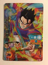 Dragon Ball Heroes HGD1-18 SR
