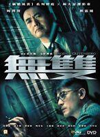 "Chow Yun Fat ""Project Gutenberg"" Aaron Kwok Hong Kong Action Region 3 DVD"