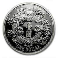 2018 1 Oz Silver China Reverse Dragon Dollar (Coin Two) .999 Silver Restrike