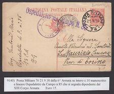 POSTA MILITARE 1918 Intero da PM 76 a S.Maurizio Canavese (FIY)
