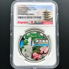 H25 2013 Japan 47 Prefectures Series Kagoshima S1000Y Proof Silver Coin NGC PF70