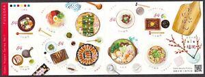 (ja1366) Japan 2020 Oishii Nippon 84y MNH chicken noodle dumpling mushroom eel f
