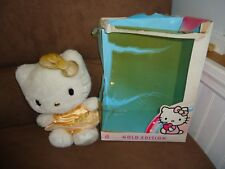 Used Hello Kitty  Gold Edition Plush