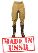 Russian Uniform Galife Pant Military Soviet Army red RKKA WWII USSR world 2 40-