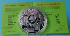 Belarus 20 Rubles 2010 EXPO 2010 Silver Proof Silber PP