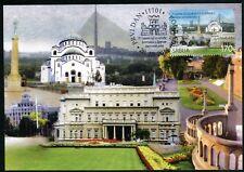 0694 SERBIA 2014 - 70th Anniversary of Liberatiob of Belgrade - MC
