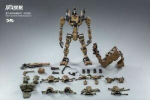 1/18th JOYTOY JT0609  09ST Legion Fear Assault Steel Bone Armor Figurine Model