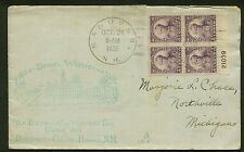 #725 WEBSTER PLATE #  BLOCK of  4  FDC HANOVER, NH  P8a 1st C.N. ALLEN CACHET