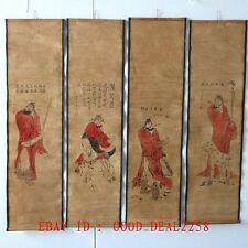 Set Of 4 pieces Old Collection Scroll Painting:Zhong Kui, (ChungKuel )钟馗 ZH020