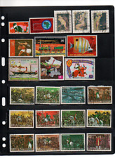 Equatorial Guinea used lot---(9) scans---unchecked