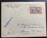 1951 Sudan Catholic Missionary Airmail Cover To Bronx NY USA